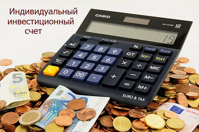 Куда вложить 10000 рублей? Пассивный доход с небольших денег.