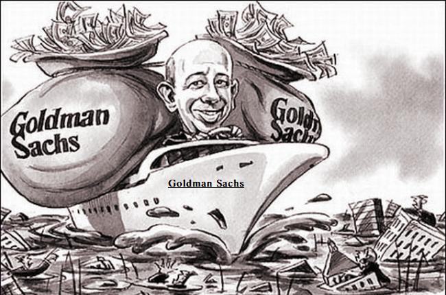 Goldman Sachs — как один банк управляет миром!