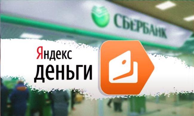 Блокировка BestChange. Прощай финансовая свобода. Россия готовит запрет Биткоина и криптовалют.